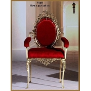 Кресло цвет - золото 99х45х36см