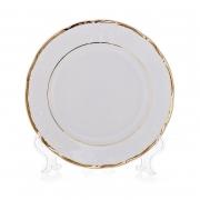 Набор тарелок 19 см. 6 шт «Тулип 17500»