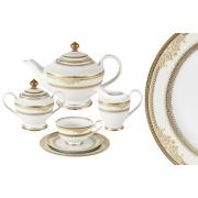 Чайный сервиз Эльмира 23 предмета на 6 персон