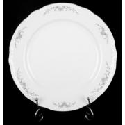 Набор тарелок 24 см. «Констанция 351100» 6 шт