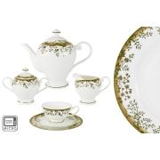 Чайный сервиз Золотой луг 21 предмет на 6 персон