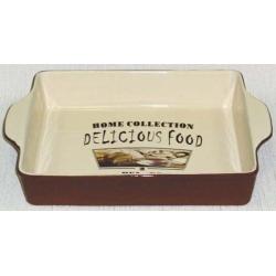 Квадратное блюдо для выпечки «Деликатесы» 27х22 см
