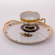 Набор чайный Эгоист 210 мл. на 1 перс. 2 пред. «Анна Амалия»