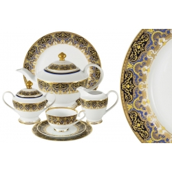 Чайный сервиз Шахерезада 42 предмета на 12 персон