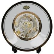 Тарелка декоративная 15 см белая с подставкой Золотой Дракон (black)