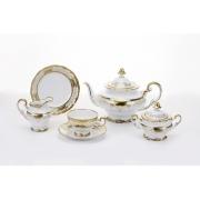 Сервиз чайный на 6перс. 21пред.подарочный «Симфония Золотая»