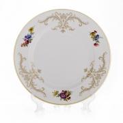 Набор тарелок 25 см. 6 шт. «Карин 025»