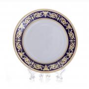Набор тарелок 21см. 6шт «Александрия Кобальт/зол»