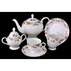 Чайный сервиз «Богемия» на 12 персон 40 предметов