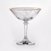 Набор креманок 180 мл «Клеопатра 437076»