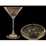 Бокал для мартини Эсприт, Золотые цветы
