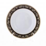 Набор глубоких тарелок «Александрия Блэк/зол « 23см. 6шт.