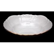 Салатник круглый C 23 см «Бернадот белый 311011»