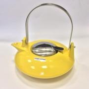 Чайник с ситечком 550мл цвет: Желтый