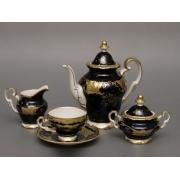 Кофейный сервиз «Синий кленовый лист» на 6 персон 15 предметов, декор 819