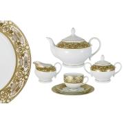 Чайный сервиз 23 предмета на 6 персон Вайден (кремовый)