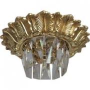 Галогеновый светильник. Цвет:золото