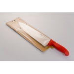 Нож «Падерно» 36 см.