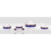 Сервиз чайный «Сапфир» 17 предметов на 6 персон