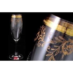 Набор бокалов для шампанского «Миандр» 175 мл