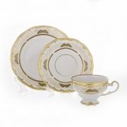 Набор чайный 6 перс. 18 пред. подарочный «Симфония Золотая»