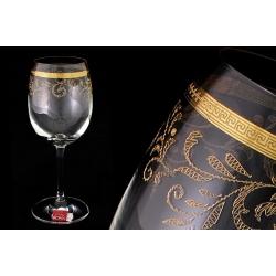 Набор из 6 бокалов для вина «Миандр» 250 мл