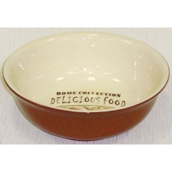 Салатник «Деликатесы» 23 см