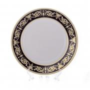 Набор тарелок «Александрия Блэк/зол « 21см. 6шт.