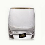 Набор стаканов 290 мл «Клаудия Золото 431263»