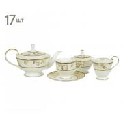 Сервиз чайный 17 предметов «Золотой флёр»