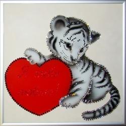 Я твой тигр
