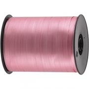 Упаковочная лента 7мм*500м