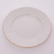 Набор тарелок 17 см. 6 шт «Бернадот белый 311011»