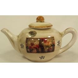 Чайник «Илария» 0,65 л