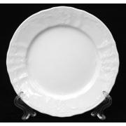 Набор тарелок 17 см. 6 шт «Бернадот 0000»