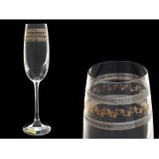 Бокал для шампанского Эсприт, Элегантный микс