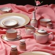 Чашка чайн «Чино» 200мл фарфор