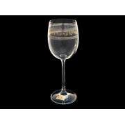 Бокал для вина Эсприт, Элегантный микс