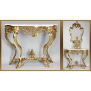 Консоль «Императорская» золотистый 79х110 см.