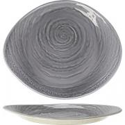 Тарелка «Скейп грей» D=25см; серый