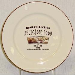 Закусочная тарелка «Деликатесы» 21 см