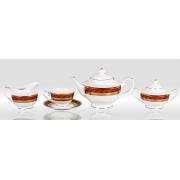 Сервиз чайный «Королевский рубин» 17 предметов на 6 персон