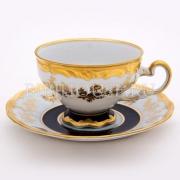 Чашка 210 мл. 1 шт «Анна Амалия»