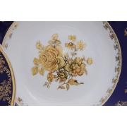 Набор тарелок 25 см. «Мэри Энн 0431» 6 шт.