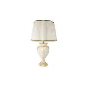 Настольная лампа (+абажур), малая Raffaello