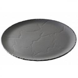 Блюдо для пиццы «Базальт» d=32см