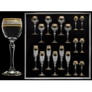 Набор 18 предметный Платиновая коллекция