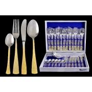 Набор столовых приборов из 25 предметов на 6 персон с золотом «Dubai Oro»