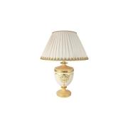 Настольная лампа (+ абажур), малая Topazio Cream Gold