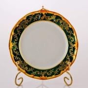 Набор тарелок 15 см. 6 шт «Ювел зеленый 876/3»